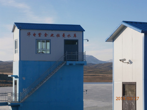 布尔津县华电紫金也拉曼水库水土保持监测、监理、评估验收