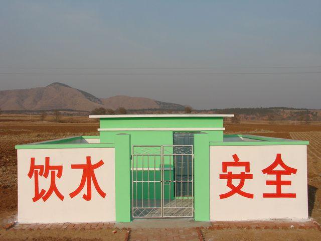 和硕县曲惠乡农村饮水安全联网工程实施方案
